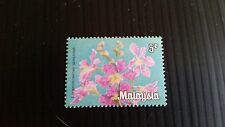 MALAYSIA/FED TERRITORY 1983 SG K10A WITHOUT WMK FLOWER MNH