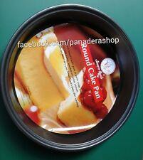 Circle Round Baking Pan