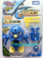 Takara Tomy Cross Fight B-Daman BM-01 Starter Pemby Penguin PenB=Blue US Seller