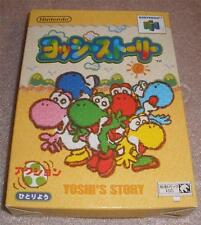 N64 Yoshi's story Japan version Complete MINT with very nice box