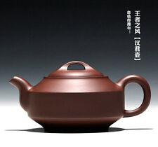 China totally handmade yixing zisha Purple clay teapot 330cc zs043