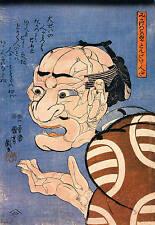 3 foto legno giapponese Sunrise da UTAGAWA Kuniyoshi Old repro poster