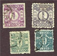 JAPAN X4 FORGERY (JUNE22