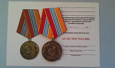The best Medals of Russia at an inexpensive price(25 years of EMERCOM of Russia.