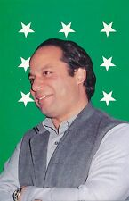 POSTCARD   PERSONS  PAKISTAN  Mian  Nawaz  Sharif     PM