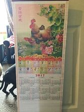 CHINESE WALL HANGING SCROLL, 2017 CALENDAR,  YEAR OF THE ROOSTER, FREE UK P&P