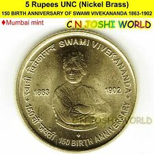 150 BIRTH ANNIVERSARY OF SWAMI VIVEKANANDA Nickel-Brass 5 Rupees UNC (M)# 1 Coin