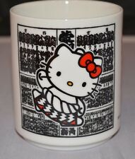 HELLO KITTY  Japanese Tea or Coffee Mug 2004 with Tags Sanrio