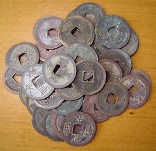 "40 Japan Kan-ei Tsuho ""寛永通寶"" Coins-From 1636 Edo period"