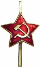 Russian USSR Soviet Red Army Hammer & Sickle Small Star Hat Pin Badge