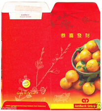 MRE * 2009 AmBank Group CNY Ang Pau / Red Packet #6