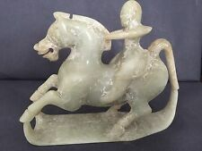 Chinese Nephrite Jade Rider with Celestial Horse, Han dynasty (B.C.206-A.D. 220)