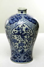 Antique Chinese Meiping Blue White Porcelain Vase Kangxi