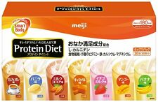 MEIJI PROTEIN DIET MIX PACK FLAVORS (30 days)