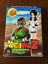 DRAGON BALL Z VOL 25 - 2 DVD CAP 200 A 207 -200 MIN - REMASTERIZADA SIN CENSURA