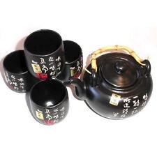 Japanese Porcelain Teapot & Cup Set 4 Cups Tea Pot Kettle Calligraphy Black