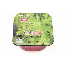 Mosquito Repeller Grass Plants Repellent Anti-mosquito