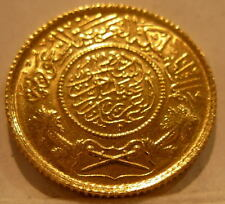Saudi Arabia 1950 Gold Guinea Choice BU MOM 22 Restrike