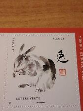FRANCE 2017, TP ZODIAQUE CHINOIS, LAPIN neuf**, MNH STAMP, RABBIT, ZODIAC