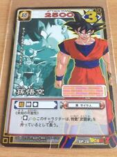 Carte Dragon Ball Z DBZ Card Game Part SP #SP-28 Promo BANDAI 2004 MADE IN JAPAN