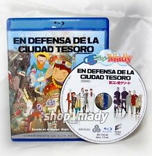 Tekkonkinkreet - En Defensa de la Ciudad Tesoro Blu-Ray Alta Definición