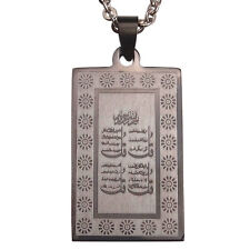 Men's 4 Quls Qul Gunmetal Quran Surah Necklace Islamic Muslim Gift Islam Chain