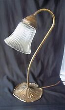 Vintage Bronze Colored Metal Curved Stem Lamp w Lily Pad Shaped Base-Glass Shade