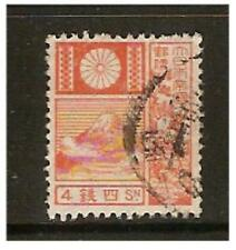 Giappone - 1929, 4S orange-Large DIE TIMBRO-G / U-SG 252