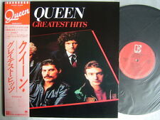 QUEEN GREATEST HITS / WITH OBI