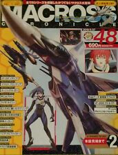 JAPAN ARTBOOK MACROSS CHRONICLE VOLUME 48 ShoPro ALTO VF3000 1ST ISSUE RUN