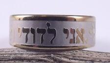 Ani Le Dodi ve Dodi Li yo soy mi amado'S Anillo Boda Regalo Judío Judaica Hebreo