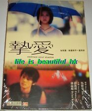 EMBRACE YOUR SHADOW - NEW DVD - DYLAN KWOK & FIONA SIT HK MOVIE ENG SUB R0