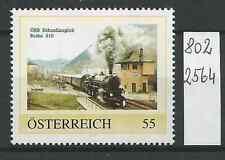 """Österreich PM personalisierte Marke Eisenbahn """"Schnellzuglok Reihe 310""""  **"""