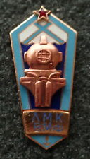 Russian ARMY NAVY  DIVER  BADGE pin     Andrew' s flag   #9