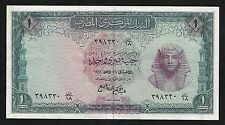 Egypte : 1 Pound 1961