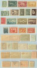 Armenia, 1921, SC 278-294, mint. rt7111