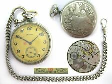 MOLNIJA Pocket Watch 3602 MOLNIA Wolves WOLF mechanical Russian Soviet USSR