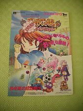 MADOU MONOGATARI SUPER FAMICOM SFC ORIGINAL JAPAN HANDBILL FLYER CHIRASHI!