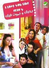 EX RENTAL I LOVE YOU LIKE CRAZY DVD ARABIC WITH FRENCH+ENGLISH SUBTITLES