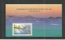 HONG KONG 1997 MODERN LANDMARKS MINISHEET SG,MS892 U/M NH LOT 379A
