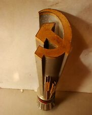 Soviet Russian Ukrainian torch souvenir emblem sickle and hammer stainless steel