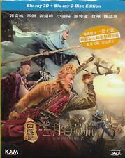 The Monkey King 2 Blu Ray Aaron Kwok Gong Li William Feng NEW Eng Sub 2D + 3D
