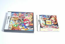 Mario Party DS (Nintendo DS) JAPANESE IMPORT