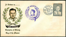 1957 Philippines A TRIBUTE TO PRESIDENT RAMON MAGSAYSAY First Day Cover - A
