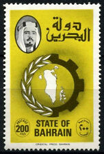 Bahrain 1976-1988 SG#231, 200f Definitive Type I MNH #D33773
