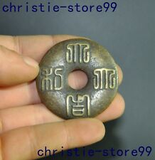 45mm  Ancient Chinese Collect Bronze Dynasty Palace Old Money beast Coin Bi