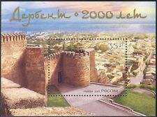Russia 2015 Derbent/UNESCO/Castle/Fort/Buildings/Heritage/History 1v m/s n44008