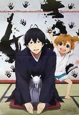 Barakamon / Sword Art Online info poster promo official anime