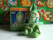 Pokemon Plush Celebi Stuffed Doll figure Bandai 2001 Candy Friends Box Legit Toy