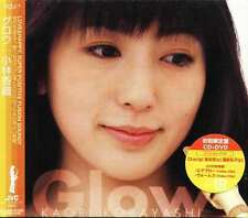 Kaori Kobayashi - Glow - Japan BOX CD+DVD - NEW Limited